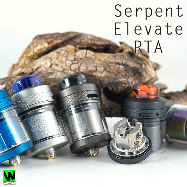 ☆ WOTOFO Serpent Elevate RTA with the atomizer stands premium which is hard  to leak that WOTOFO Serpent Elevate RTA