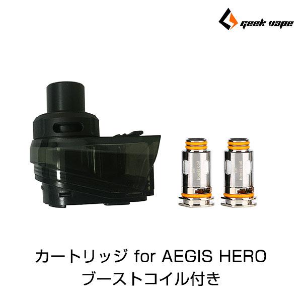 geek 国内送料無料 vape aegis hero イージス ヒーロー カートリッジ pod for Geekvape コイル付き Aegis ブーストコイル ショッピング pod型 POD ギークベイプ ポッド HERO イージスヒーロー