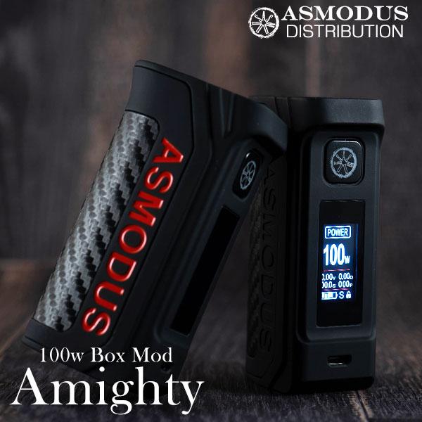 Asmodus Amighty 100W Box Mod 送料無料 電子タバコ Vape アスモダス アマイティ テクニカル Box MOD 18650 21700 20700 シングル バッテリー テクニカルMOD ☆ Asmodus Amighty 100W Box Mod