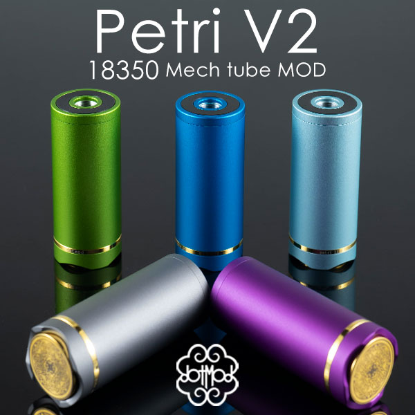 限定生産品!! dotmod Petri V2 Lite 18350 mech Tube MOD ドットモッド ペトリ ハイブリッド チューブmod メカチューブ