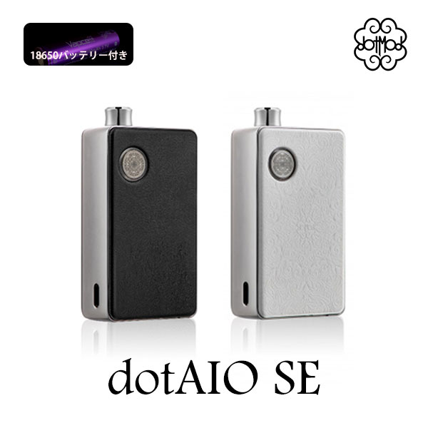 バッテリーセット dotmod dotAIO SE ドットモッド ドットエーアイオー SE スペシャルエディション 電子タバコ vape pod型 aio dot aio dot mod