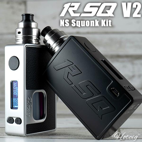 RSQ V2 NS 80w squonk Kit NERISSA BF RDA