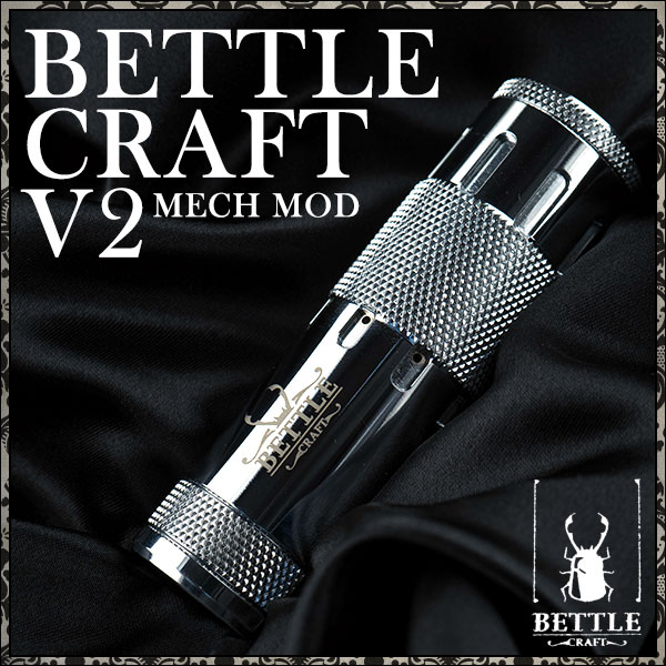 Bettle Craft Mod