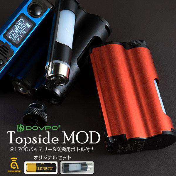 DOVPO Topside お得な21700バッテリーセット 送料無料 vape ドブポ トップサイド BF ボトムフィーダー スコンカー テクニカル BOX MOD トップフィル テクスコ ☆ DOVPO Topside 90W Top Fill TC Squonk MOD with AVB 21700バッテリーセット