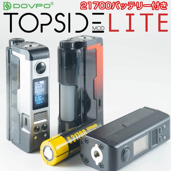 バッテリーセット DOVPO Topside Lite Squonk Mod ドブポ トップサイド ライト スコンク モッド 電子タバコ vape テクニカル スコンカー テクスコ テクニカルBOXMOD BF MOD