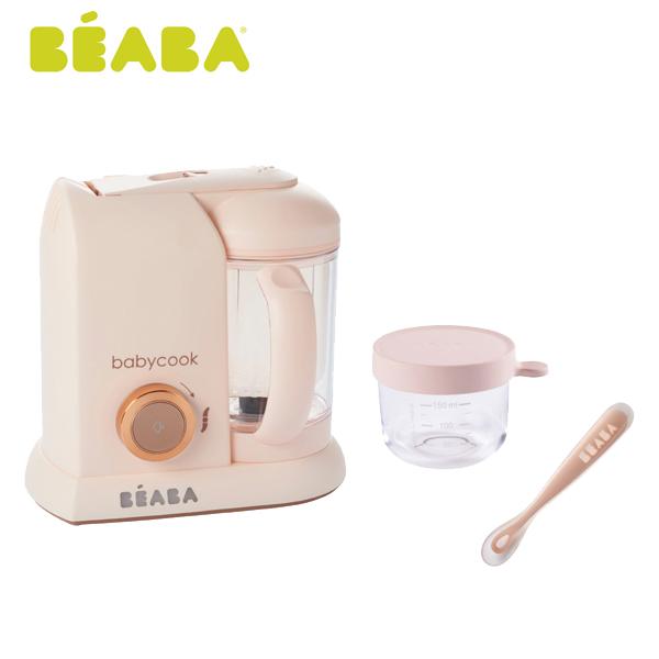 おまけ付 BEABA(ベアバ) ベビークック離乳食メーカー ピンク