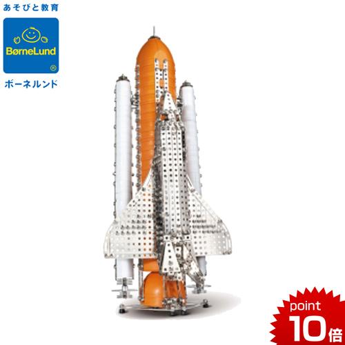 アイテック [デラックス・スペースシャトル] ボーネルンド 工具遊び