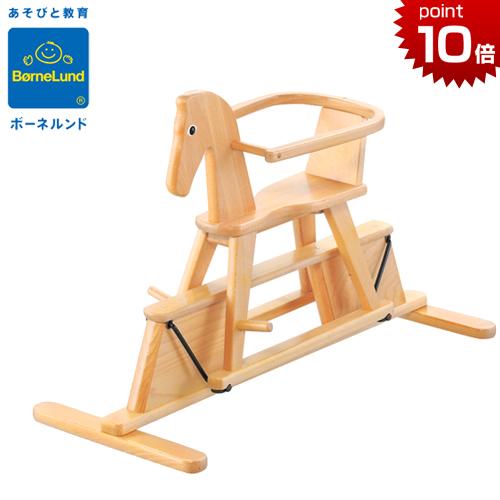 正規品 ボーネルンド [スウィング木馬] 木馬 ゴイター