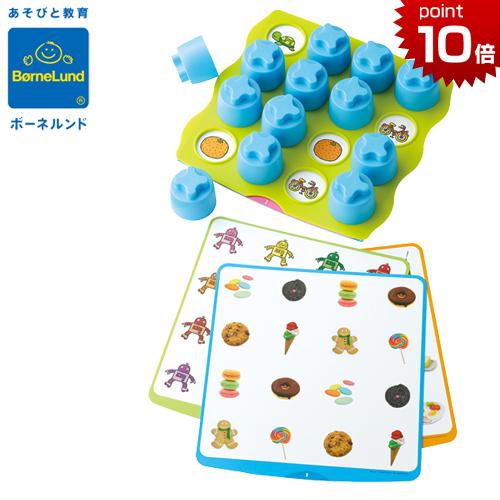 正規品 ボーネルンド ファンラーニング [マッチング・ペアーズ] 知育玩具 4歳 ナターン