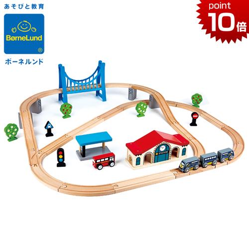 正規品 ボーネルンド [ボーネエクスプレス ビッグブリッジ・タウン] 木製玩具 3歳 木のおもちゃ 電車