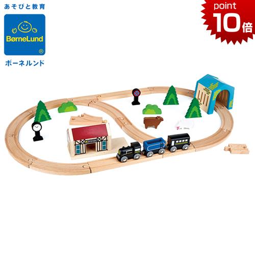 正規品 ボーネルンド [ボーネエクスプレス マイ・リトルビレッジ] 木製玩具 3歳 木のおもちゃ 電車
