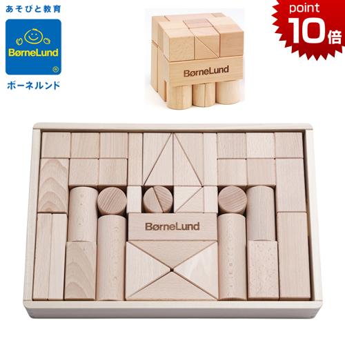 正規品 ボーネルンド オリジナル積み木 [Mサイズ] (積み木のほん付) つみき 積み木 日本製 ブロック [送料無料]