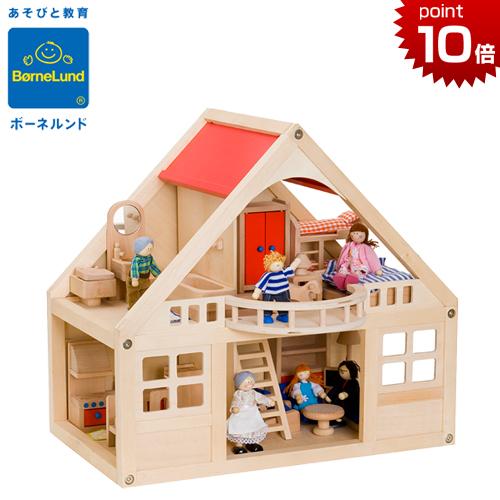 正規品 ボーネルンド [マイドールハウスセット] /おままごと/木のおもちゃ/木製玩具/ドールハウス/木製/
