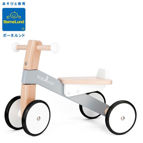 正規品 ボーネルンド [木の四輪バイク] バヨ Bajo 乗り物 バイク 乗用玩具