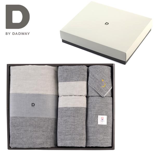 正規品 D BY DADWAY(ディーバイダッドウェイ) 今治ガーゼタオル そらいろギフト DX [おぼろよ] 出産祝い 内祝い
