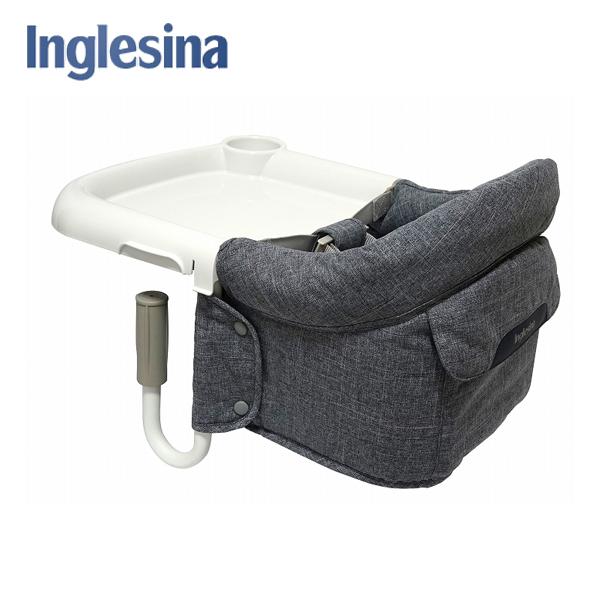 プレゼント付き [専用トレー付き] Inglesina(イングリッシーナ) fast ファスト [ヘザードブルー] [日本正規品] ベビーチェア テーブルチェア ベビー 赤ちゃん