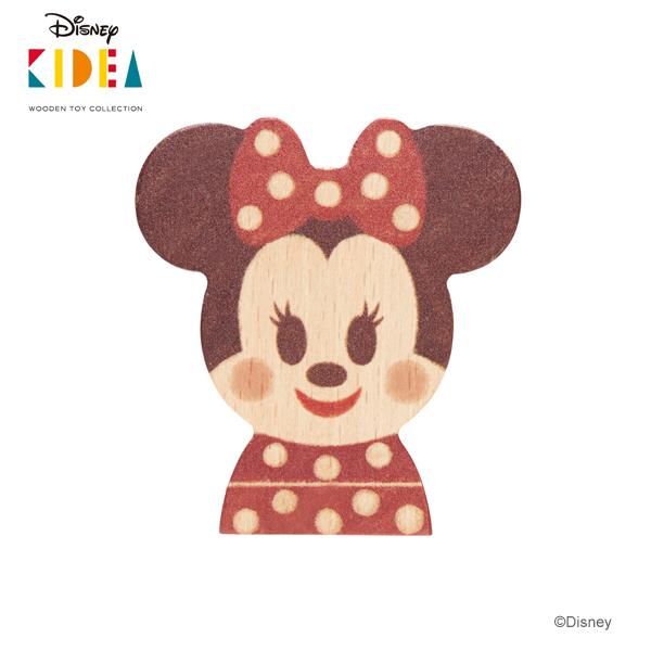 世代を超えて楽しんでいただける高品質な木製玩具シリーズ Disney KIDEA キディア ミニーマウス 積み木 1歳 爆安 卸直営 つみき 誕生日プレゼント 木のおもちゃ 木製玩具