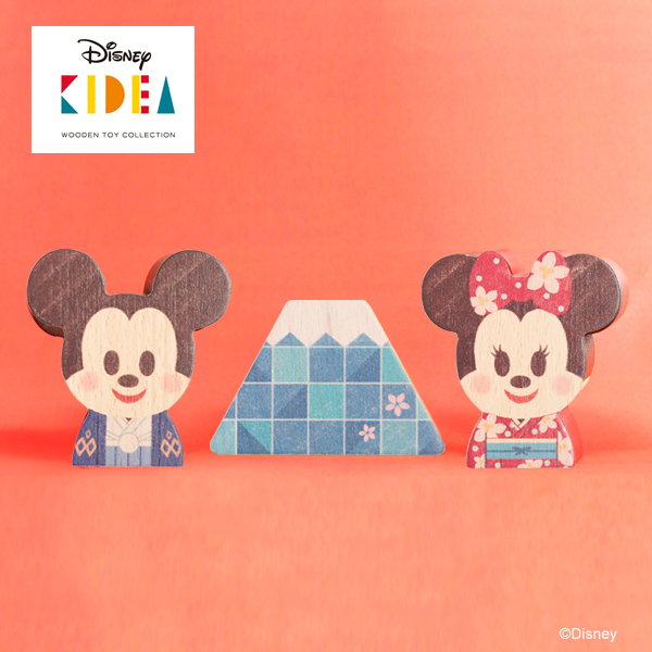日本限定の和装ミッキーミニーと富士山のセット Disney KIDEA(キディア) [JAPAN] 積み木 つみき 木のおもちゃ 木製玩具 1歳 誕生日プレゼント