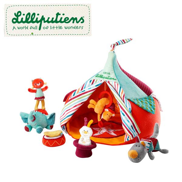 正規品 Lilliputiens(リリピュション) [サーカスハウス] 知育玩具 おもちゃ ぬいぐるみ