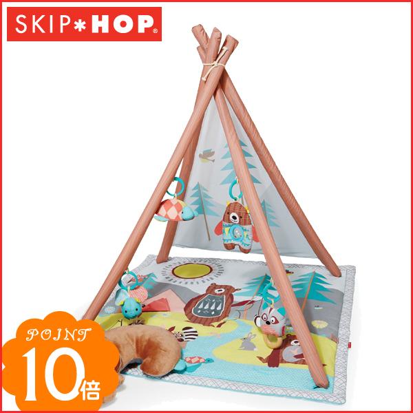 SKIP HOP(スキップホップ) [キャンピングカブ・アクティビティジム] ベビージム