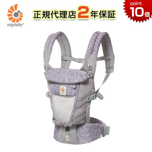 抱っこひも エルゴ アダプト クールエア [ピンクデジカモ] [日本正規品] [あす楽対応] 落下防止ベビーウエストベルト付 ADAPT エルゴベビー ERGObaby 抱っこひも 新生児