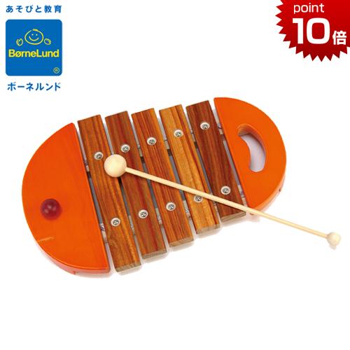 ボーネルンドのオリジナル遊具です。 正規品 ボーネルンド [ベビーシロフォン オレンジ] [あす楽対応] 木琴 おもちゃ 楽器 シロフォン