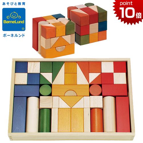 中間色を用いて着色された積み木です 正規品 ボーネルンド バーゲンセール オリジナル積み木 カラー 積み木のほん付 世界の人気ブランド あす楽対応 つみき 日本製 積み木 知育玩具