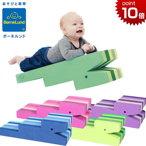 正規品 bObles(ボブルス) [ワニ] [あす楽対応] ボーネルンド おもちゃ からだあそび 乗用玩具