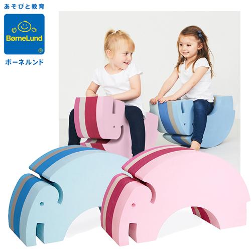 正規品 bObles(ボブルス) [ゾウ] [あす楽対応] ボーネルンド おもちゃ からだあそび 乗用玩具