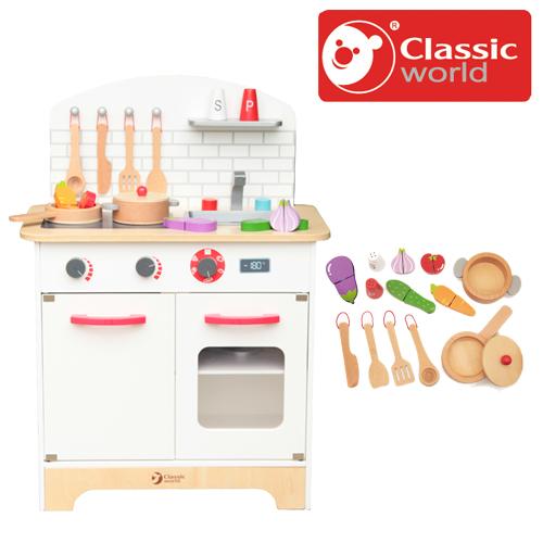 正規品 Classic(クラシック) [シェフズ キッチンセット] [あす楽対応] 木製玩具 木のおもちゃ おままごと キッチン