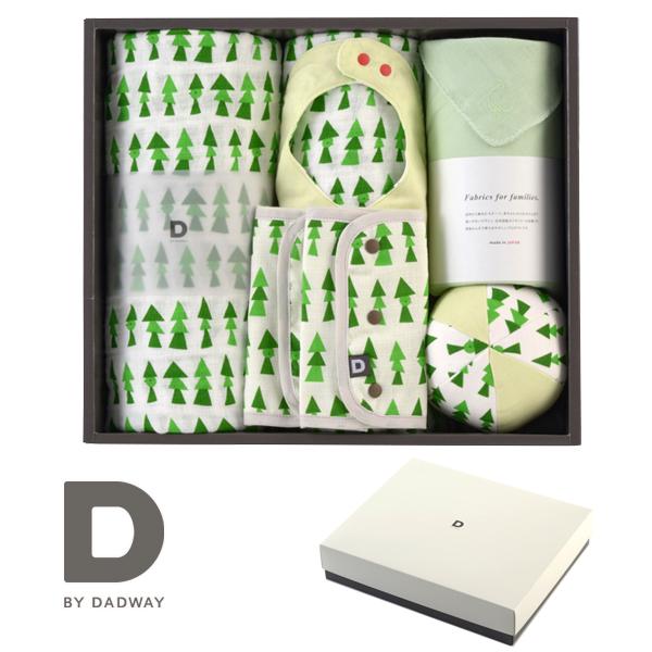 D BY DADWAY(ディーバイダッドウェイ) ギフトセット プレミアム [モリノコ] [あす楽対応] 出産祝い 男の子 女の子