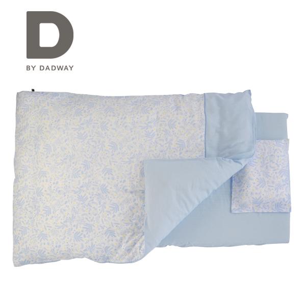 ベビーふとん D BY DADWAY(ディーバイダッドウェイ) [ガーゼふとん7点セット モリノナカマ] 出産準備 ベビー ふとん セット 布団 洗える