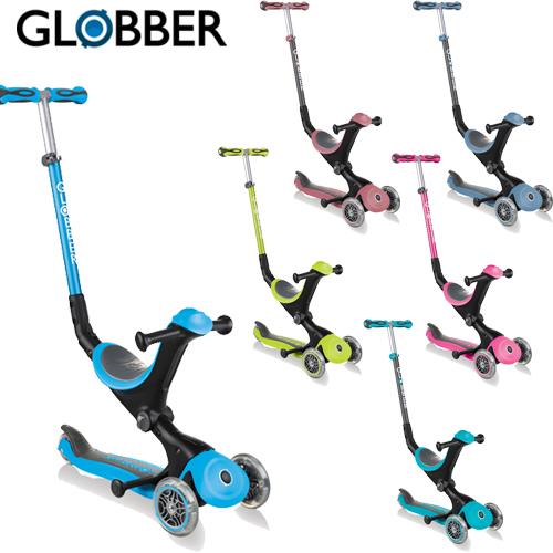 キックスクーター [あす楽対応] 乗用玩具 おしゃれ キックスケーター バランスバイク 三輪車 足けり 正規品 ランニングバイク キックボード [ゴーアップ] ローラースルー キックバイク GLOBBER(グロッバー)