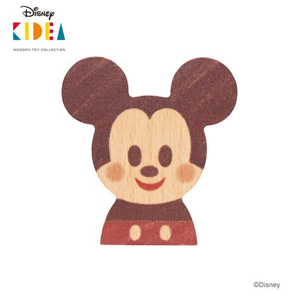 世代を超えて楽しんでいただける高品質な木製玩具シリーズ 5%OFF 正規品 Disney KIDEA キディア セール開催中最短即日発送 ミッキーマウス 積み木 あす楽対応 木製玩具 木のおもちゃ つみき