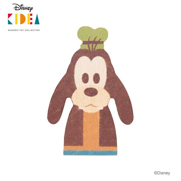 世代を超えて楽しんでいただける高品質な木製玩具シリーズ 正規品 本店 Disney KIDEA キディア グーフィー つみき あす楽対応 爆安プライス 積み木 木のおもちゃ 木製玩具