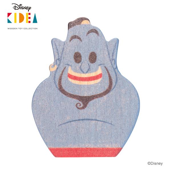 世代を超えて楽しんでいただける高品質な木製玩具シリーズ [正規販売店] 正規品 いよいよ人気ブランド Disney KIDEA キディア ジーニー あす楽対応 木製玩具 つみき 積み木 木のおもちゃ