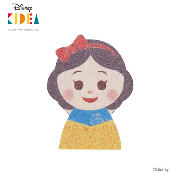 世代を超えて楽しんでいただける高品質な木製玩具シリーズ 正規品 Disney 激安 KIDEA キディア 白雪姫 木製玩具 木のおもちゃ 積み木 アウトレット あす楽対応 つみき