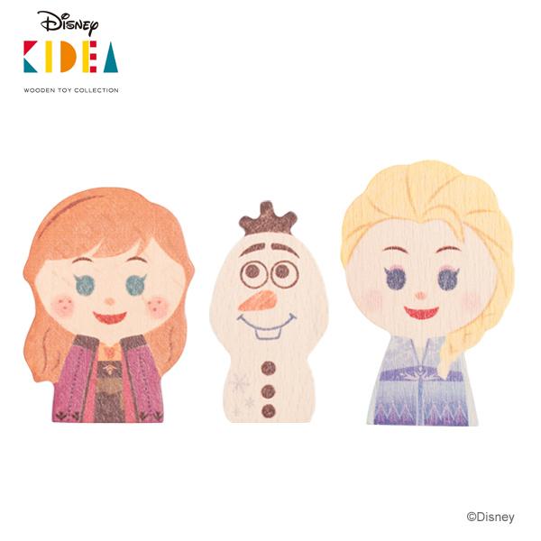 アナと雪の女王2の衣装を着た3体セット 正規品 Disney KIDEA(キディア) [アナと雪の女王2] [あす楽対応] 積み木 つみき 木のおもちゃ 木製玩具