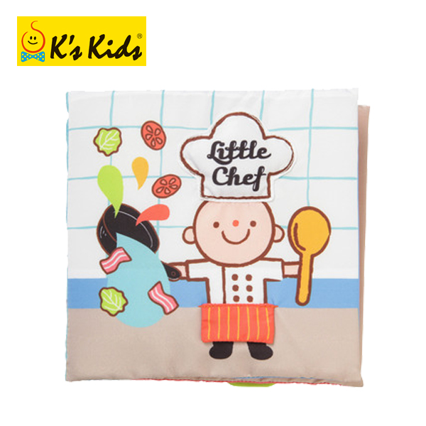 正規品 K's Kids ケーズキッズ [フカフカ布えほん リトルシェフ] [あす楽対応] 布絵本 絵本 知育玩具