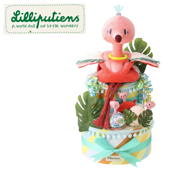 Lilliputiens(リリピュション) [ダイパーケーキ フラミンゴ&ベビー] [あす楽対応] 出産祝い 出産内祝い お祝い 出産 おむつケーキ 男の子 女の子