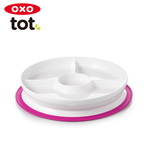 テーブルにくっつくプレート 正規品 OXO Tot 新作通販 くっつくランチプレート オクソートット ピンク あす楽対応 高品質