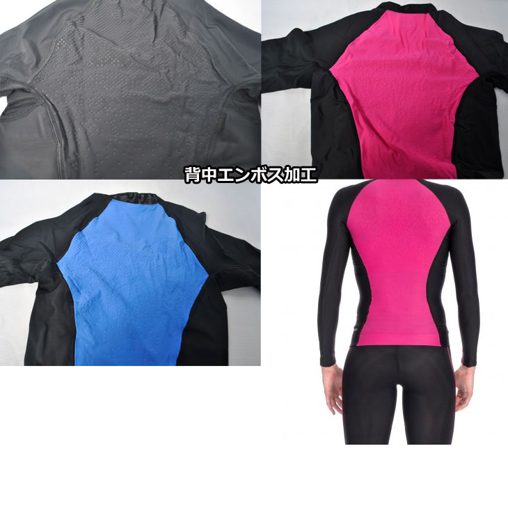 Skins A200 SKINS Womens Long Sleeve compression inner compression inner
