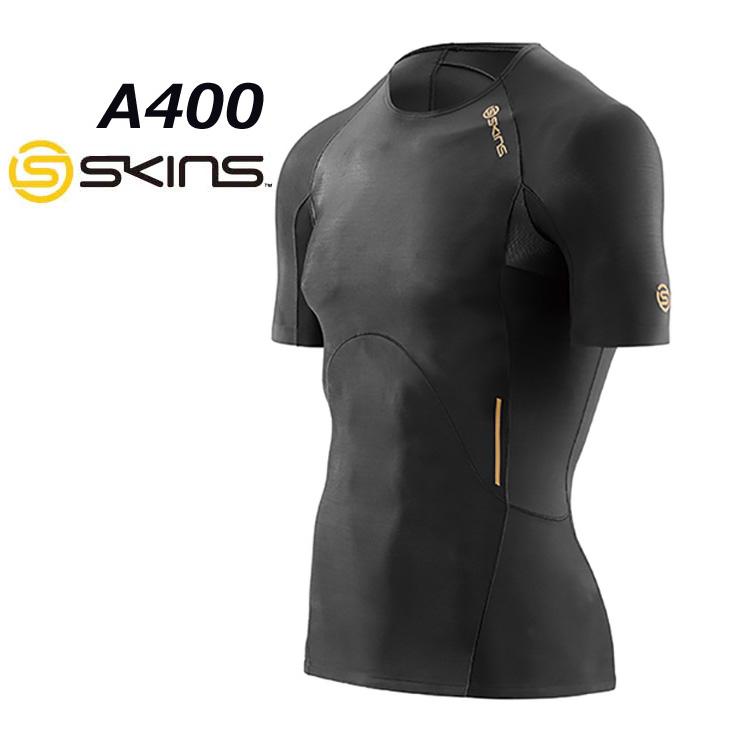 スキンズ SKINS A400 メンズ ショートスリーブ トップ (BKBK)ブラック×ブラック 【正規品】 コンプレッション インナー short sleeve 【メール便可】