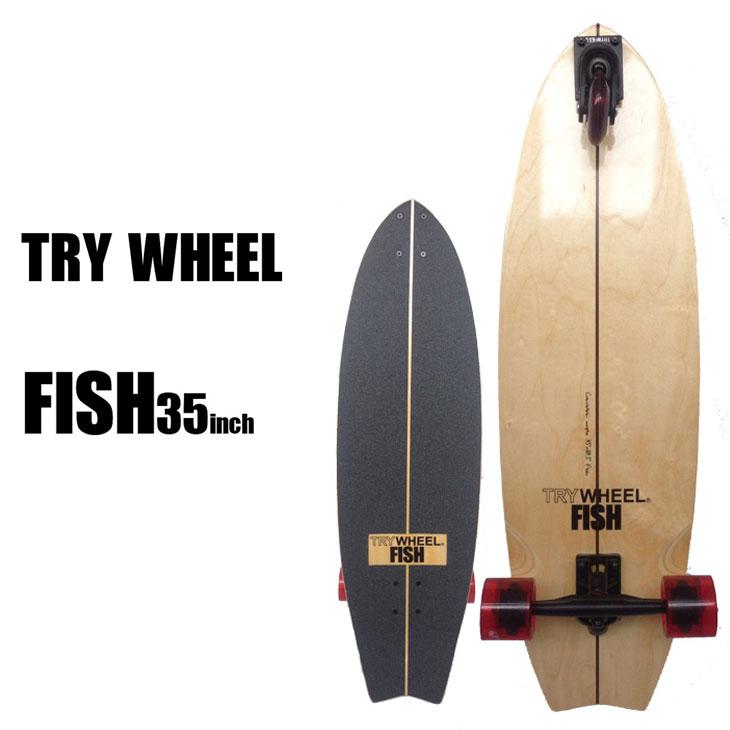 TRY WHEEL(トライウィール)サーフスケート スケボーコンプリート 【FISH-35inch】【送料無料】正規品