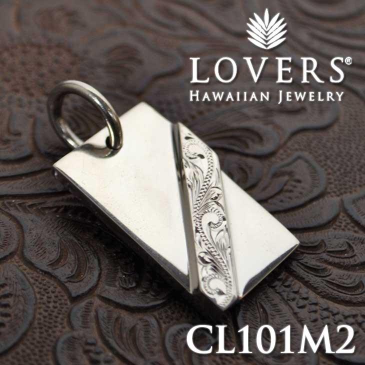 ※訳ありアイテム ハワイアンジュエリー LOVERS ラヴァーズ シルバー素材 アクセサリーペンダント スクエア型 【CL101M2】