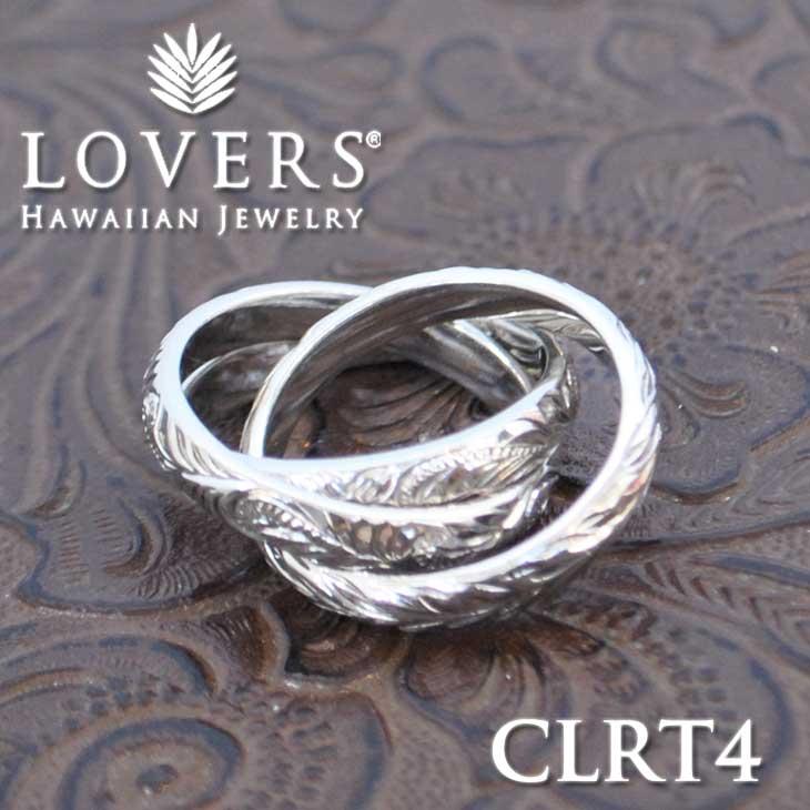 ※訳ありアイテム ハワイアンジュエリー LOVERS ラヴァーズ  トリプルリング 4mm 【CLRT4】 指輪 シルバー素材 ship1