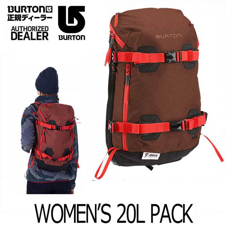 16-17 FALL/WINTER BURTON バートン 【 WOMEN'S 20L PACK 】 【 20L 】 レディース バックパック ウィメンズ 女性用 日本正規品 【返品種別OUTLET】 ship1