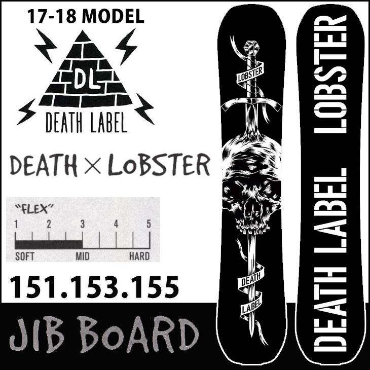 17-18 DEATH LABEL ( デスレーベル )【JIB BOARD DEATH x LOBSTER】 デスロブスター スノーボード 板 snow board 入荷済み