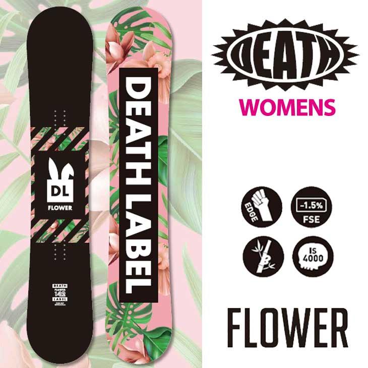 18-19 DEATH LABEL ( デスレーベル )レディース 【FLOWER 】 フラワー スノーボード 板 snow board ship1