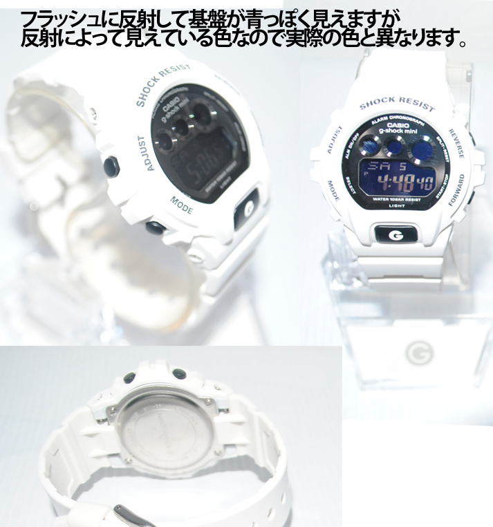 CASIO (CASIO) g-shock mini G shock mini color